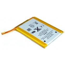 N37 Batería APN 616-0553 para iPod Touch de 4 Generación, iPOD TOUCH 4 de 930mAh