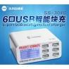 Cargador de SUNSHINE 6 USB Charger SS-304D con pantalla led
