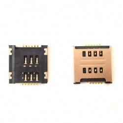 N126 Lector SIM Para LG L5