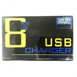 Adaptador De Corriente YC-CDA6 USB 2.0 5V