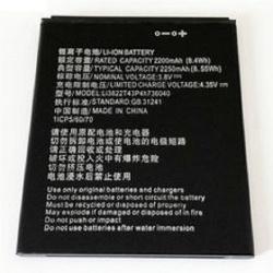 N351 Bateria Li3822T43P4h73640 Para Vodafone N8 / E8 / VFD510 / ZTE Tempo X / ZTE Tempo GO De 2200mAh