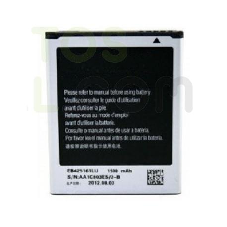 samsung-i8160-I8I90-S7560-S7580电池