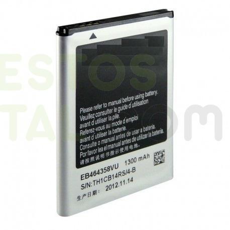 Bateria_Samsung_Original_Galaxy_Young_2_G130/eb464358vu电池