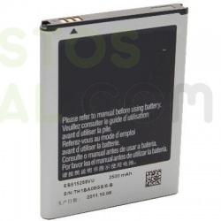 samsung-galaxy-note-i9220-n7000-eb615268vu电池