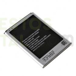 bateria-para-samsung-galaxy-note-2-n7100-galaxy-note-2-lte-n7105-eb595675lu