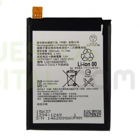 BATERIA LIS1593ERPC SONY XPERIA Z5 (E6653)电池