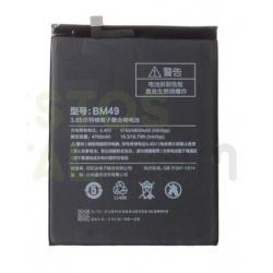 Batería BM49 para Xiaomi Mi Max - 4760mAh / 4.4V / 18.3WH / Li-ion