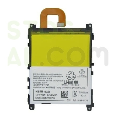 BATERIA SONY XPERIA Z1 (L39H, L39T, C6902, C6903, C6906, C6916, C6943)电池