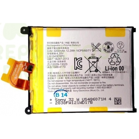 BATERIA SONY XPERIA Z2 (D6502, D6503, D6543, L50W)电池