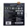 BATERIA BL-T9 LG NEXUS 5 (D820)电池