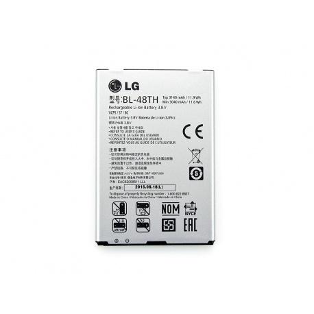 BATERIA BL-48TH LG G PRO(D682) G PRO LITE (D686)电池