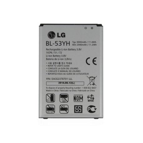 BATERIA BL-53YH LG G3 (D855)电池