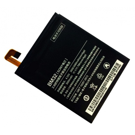 BATERIA BM32 XIAOMI MI4电池