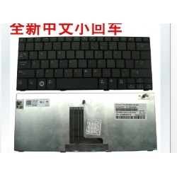 N4 dell mini 10 TECLADO