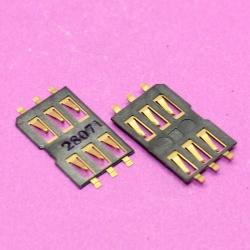 N79 LECTOR SIM PARA N5250