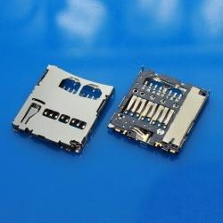S16 LECTOR SD PARA SONY E4 , I9000