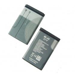 n70 Bateria para Nokia BL-5C de 1200mAh